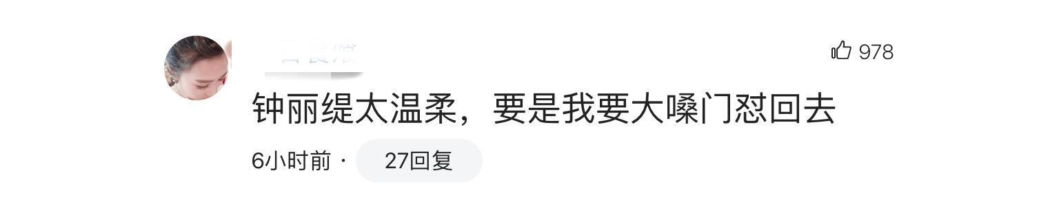 張倫碩發怒罵鐘麗緹又懶又自私! 網友:這種態度太討厭