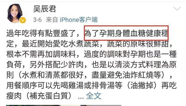 """41歲吳辰君近照曝光! 素顏不嫌老,昔日""""孔慈""""拼生2胎"""